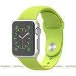 Apple Watch Sport 38mm with Sport Band Green A1553