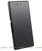 Защитная Наклейка Spigen SGP для телефона Sony Xperia Z Skin Guard Carbon Black (SGP10149)