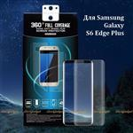 Защитная плёнка 360° Full Coverage для телефона Samsung Galaxy S6 Edge Plus (экран + задняя панель) (008601)